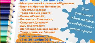 На ООО «Заводе «Нефтегазоборудование» стартует новый конкурс...