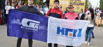 Работники завода стали участниками всероссийского забега «Кросс наций»...