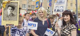9 мая сотрудники ООО «Завод «Нефтегазоборудование» приняли участие в шествии «Бессмертного полка»...