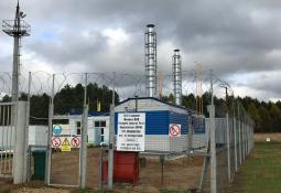 Блок подогрева газа БПГ- 5