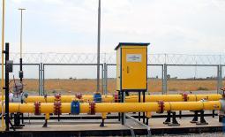 Блок (узел) учета расхода газа БУРГ (УУРГ)