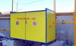 Газорегуляторные пункты шкафные (ГРПШ, ШРП)