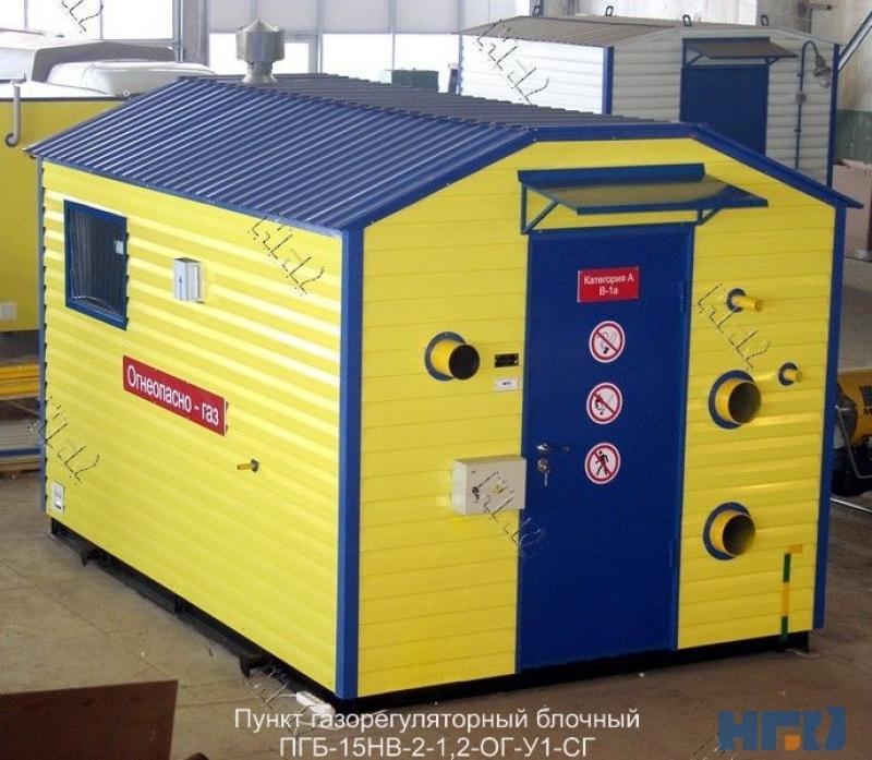 Пункт газорегуляторный блочный ПГБ-15НВ-2-1,2-ОГ-У1-СГ